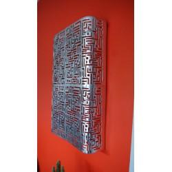 Applique murale rectangulaire alu