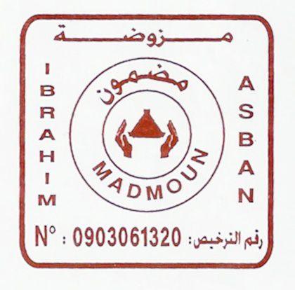 Marque MADMOUN